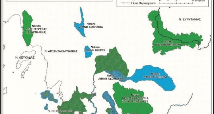 Διευκρινήσεις Φορέα Διαχείρισης για ενδεχόμενη ΑΠΕ σε Βαράσοβα