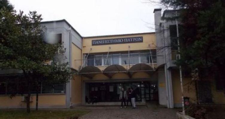 Στην λίστα των Integrated Master περιλαμβάνονται δύο πανεπιστημιακά τμήματα από το Αγρίνιο