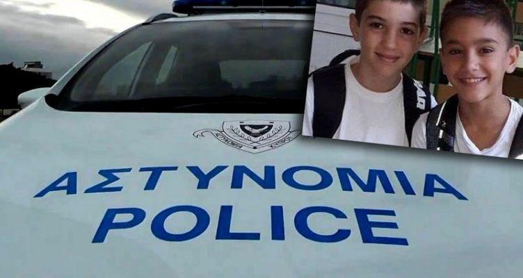 Βρέθηκαν τα δυο 11χρονα αγοράκια που είχαν απαχθεί στη Λάρνακα! – Συνελήφθη ο απαγωγέας