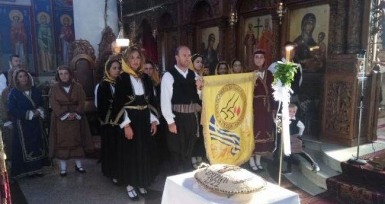 Άγιος Κωνσταντίνος: Εκδηλώσεις μνήμης και τιμής για την 96η Επέτειο από την Μικρασιατική καταστροφή (Φωτό)