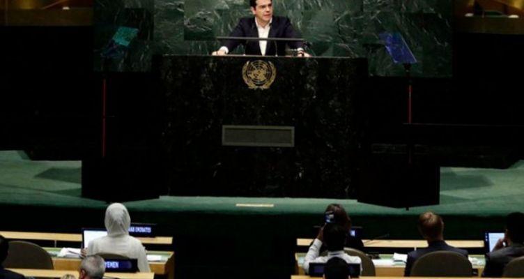 Η ομιλία του Αλέξη Τσίπρα στον Οργανισμό Ηνωμένων Εθνών