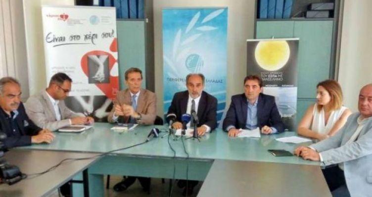 Τιμώμενη η Π.Δ.Ε. στην «34η Φιλοξένια» με τρεις εκδηλώσεις για τους επισκέπτες της έκθεσης