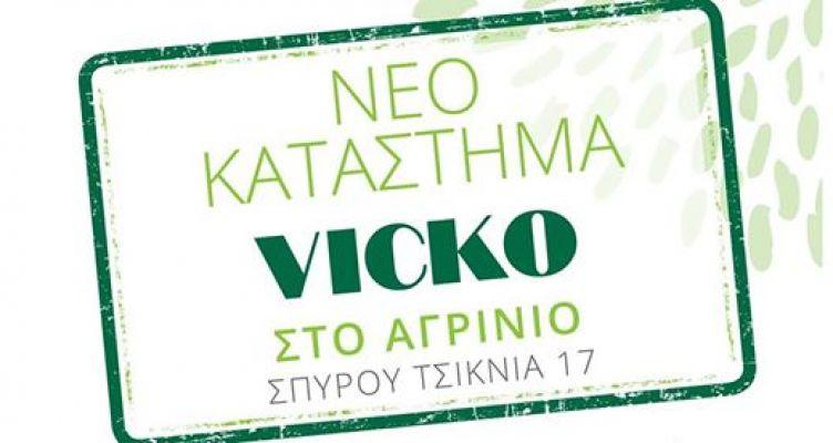 Εγκαίνια νέου καταστήματος Vicko στο Αγρίνιο!