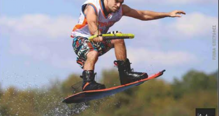 9th Trichonian Wakeboard Cup 2018 – Όλα όσα πρέπει να γνωρίζετε