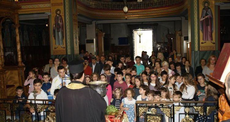 Ι.Ν. Αγίας Τριάδος Αγρινίου: Αγιασμός των Κατηχητικών σχολείων – Λοιπές δραστηριότητες