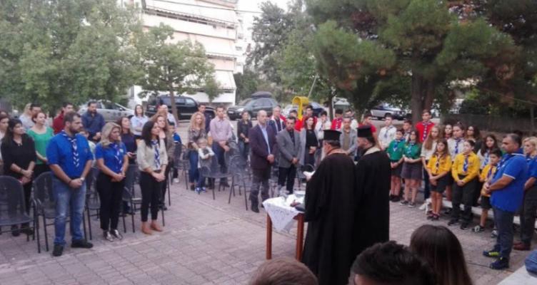1o Σύστημα Προσκόπων Αγρινίου: Αγιασμός ενόψει νέας σεζόν