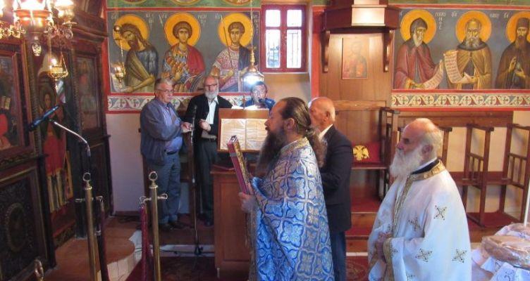 Θεία Λειτουργία στον Ιερό Ναό Αγίου Δημητρίου Βαλμάδας Βάλτου (Βίντεο)