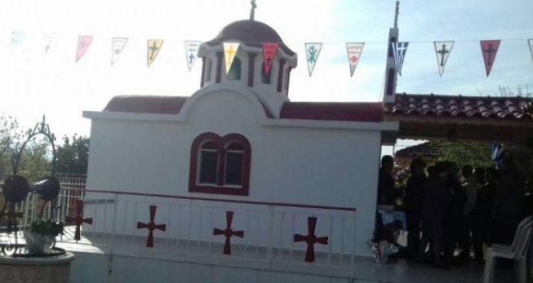 Καινούριο: Πανηγυρίζει το εξωκλήσι του Αγίου Γεωργίου