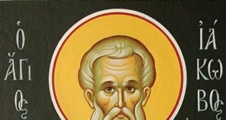 Θεία λειτουργία Αγίου Ιακώβου του Aδελφοθέου στην Αγία Τριάδα Αγρινίου