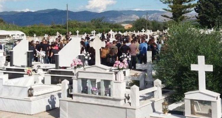 Το Νεοχώρι Μεσολογγίου πενθεί… Το τελευταίο αντίο στη Στεφανία και τον Άκη