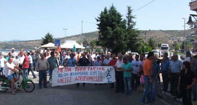 Συλλαλητήριο στην Αμφιλοχία την Τετάρτη 17 Οκτωβρίου