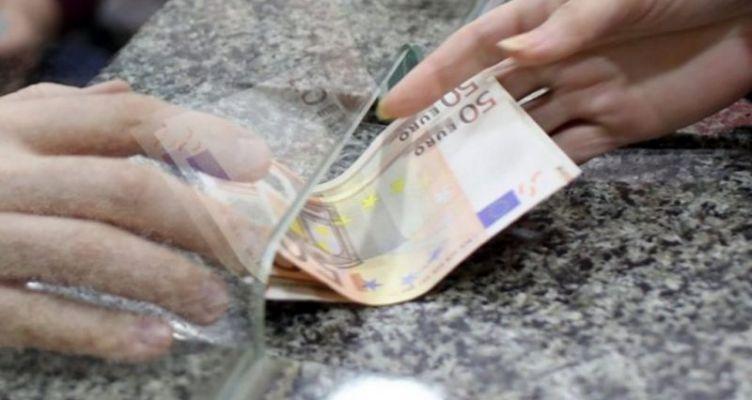 Αναδρομικά: Tον Δεκέμβριο τα χρήματα – Ποιοι οι δικαιούχοι