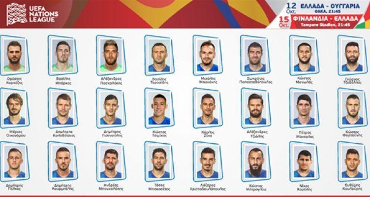 Nations League: Στις επιλογές του Σκίμπε ο Αιτωλ/νας Μιχάλης Μπακάκης για Ουγγαρία και Φινλανδία