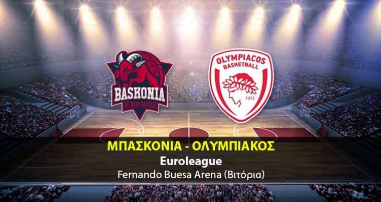 Μπασκόνια – Ολυμπιακός: Live στον Agrinio937 fm, διαδικτυακά στο AgrinioTimes.gr (21:45)