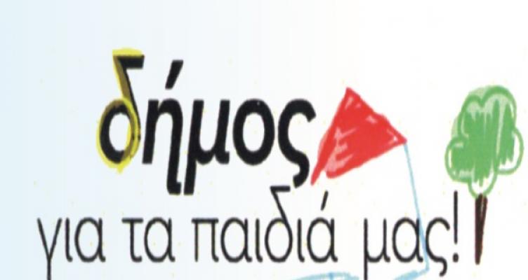 Μεσολόγγι: Άλλοι δυο υποψήφιοι με τον συνδυασμό του Ν. Καραπάνου (Φωτό)