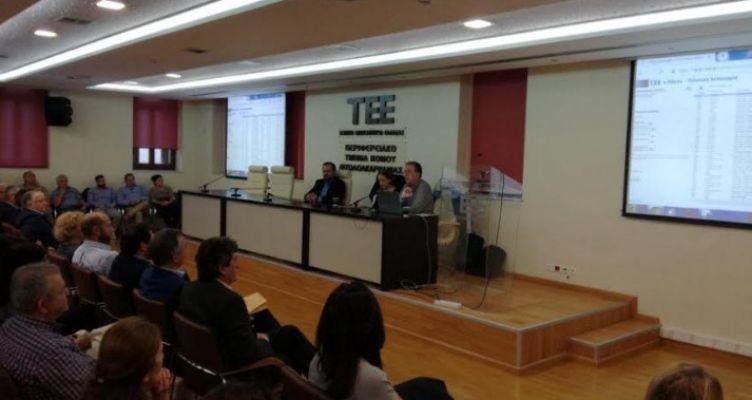 Με μαζική συμμετοχή η εκδήλωση του Τ.Ε.Ε. Αιτ/νίας τις ηλεκτρονικές οικοδομικές άδειες (Βίντεο)