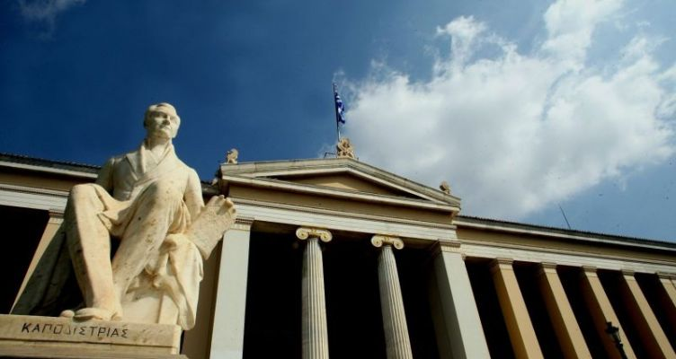 Δεκαέξι Έλληνες καθηγητές στους ερευνητές με τη σημαντικότερη επιρροή στον κόσμο