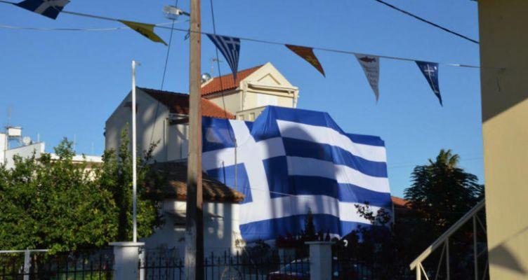 Η ελληνική σημαία των 140 τετραγωνικών που εντυπωσιάζει (Φωτό)