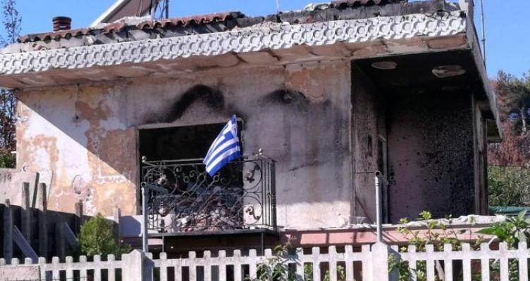 Κακούργημα η αμέλεια για την φωτιά στο Μάτι – Διευκρινίσεις από το υπ. Δικαιοσύνης