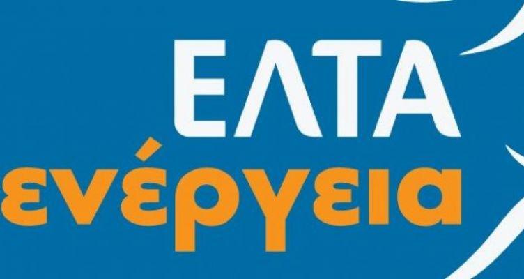 Συνεργασία ΝΕΑ ΠΑΣΕΓΕΣ – Ελληνικά Ταχυδρομεία
