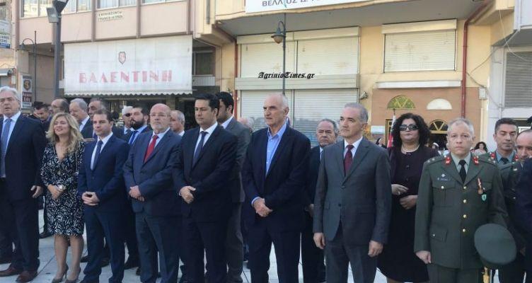 Αγρίνιο-Πλατεία Δημάδη: Live η επιμνημόσυνη δέηση και κατάθεση στεφάνων (Βίντεο-Φωτό)