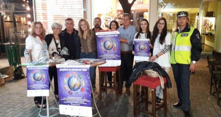 Αγρίνιο: Η Χριστίνα Σταρακά συμμετείχε στην Ευρωπαϊκή Νύχτα Χωρίς Ατυχήματα (Φωτό)