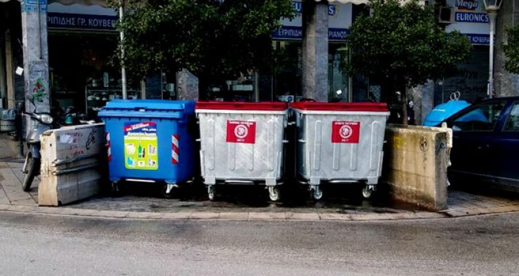 Νέοι κάδοι απορριμμάτων στην ευρύτερη περιοχή του Δήμου Πατρέων