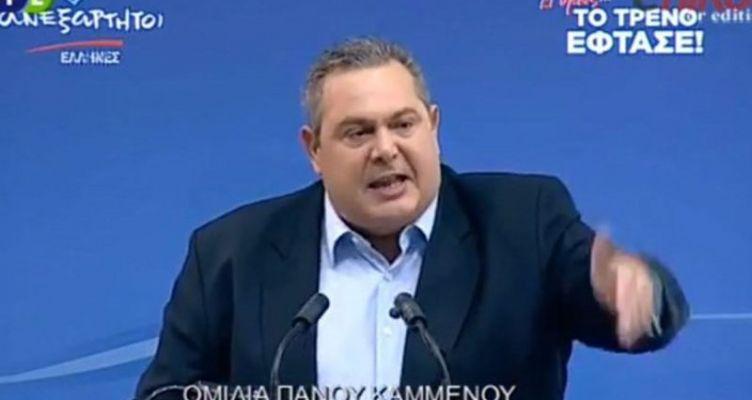 Έξαλλος ο Καμμένος με υπουργό των ΑΝ.ΕΛ. – Η επίθεση που του έκανε (Βίντεο)