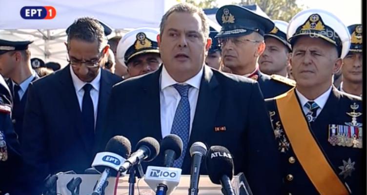 «Καμμένε παραιτήσου να σωθεί η Μακεδονία», φώναξαν στον υπουργό Άμυνας (Βίντεο)