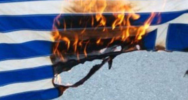 ΑΙΣΧΟΣ! Άγνωστοι έκαψαν την ελληνική σημαία στο 16ο Νηπιαγωγείο Αγρινίου