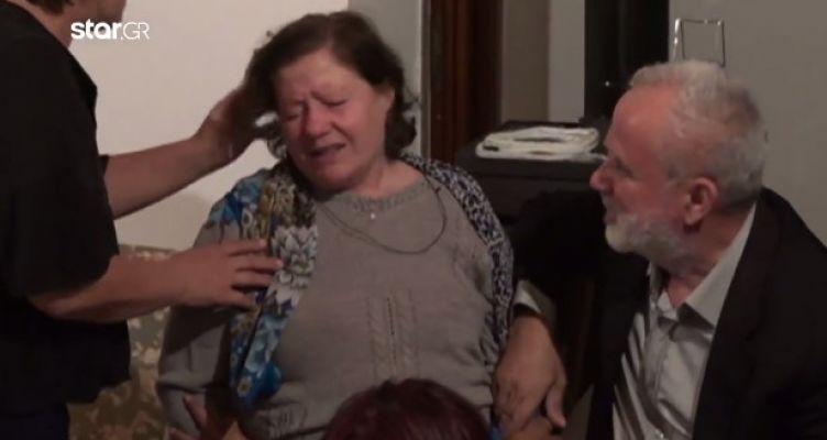 «Ραγίζει» καρδιές η μάνα του Κ. Κατσίφα: Μου το έφαγαν το παιδάκι μου (Βίντεο)