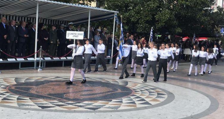 Δήμος Αγρινίου: Πρόγραμμα εορτασμού 28ης Οκτωβρίου 1940