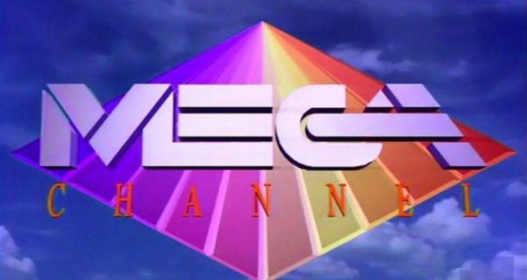 Ξεκινά η «μάχη» για την ταινιοθήκη του Mega –  Το μεγαλύτερο περιουσιακό στοιχείο