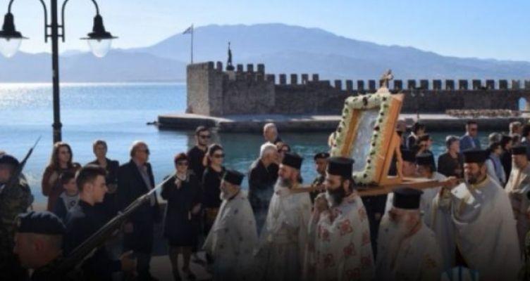 Η Ναύπακτος γιορτάζει τον Πολιούχο της Άγιο Δημήτριο (Βίντεο-Φωτό)