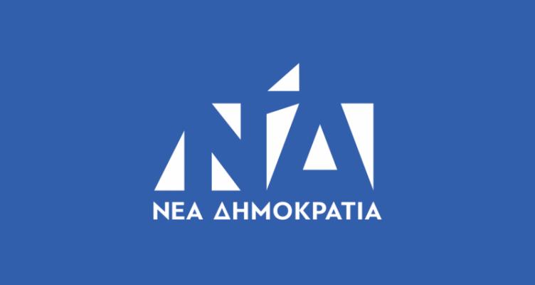 Ν.Δ.: Μόνο θλίψη προκαλεί η προσπάθεια του κ. Τσίπρα να εφευρίσκει εχθρούς