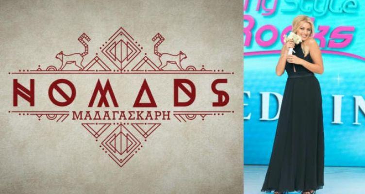 Τηλεθέαση: Ο αγώνας της Εθνικής, η Σπυροπούλου και η πτώση του Nomads