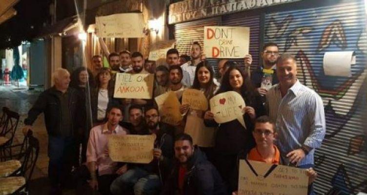 Μεσολόγγι: «Νύχτα χωρίς Αλκοόλ» με «άρωμα» φοιτητών του ΤΕΙ (Φωτό)