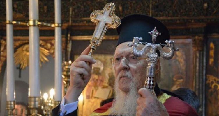 Οικουμενικός Πατριάρχης: Η αγαπητική μέριμνα της Εκκλησίας μοναδικό κίνητρο και κριτήριο