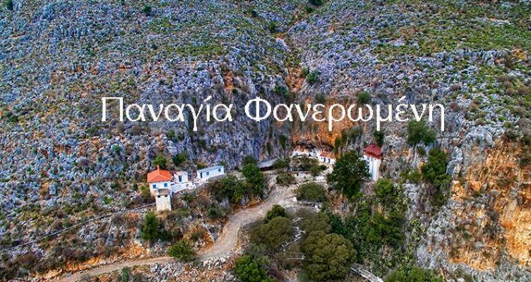 Η Παναγία Φανερωμένη στο Βαλτί Αστακού (Βίντεο)