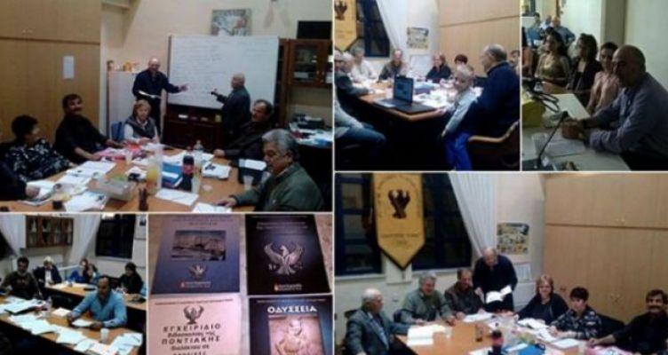 Μαθήματα ποντιακής διαλέκτου στον Άγιο Κωνσταντίνο Αγρινίου