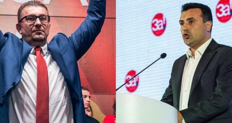 Σκόπια: «Επωφελής η συμφωνία» λέει ο Ζάεφ – «Πάμε σε εκλογές» απαντά ο ηγέτης του VMRO