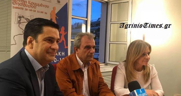 Το AgrinioTimes.gr στη συνέντευξη τύπου της Γ.Ε.Α. για το διήμερο εκδηλώσεων (Βίντεο-Φωτό)