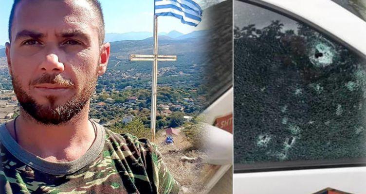 Κωνσταντίνος Κατσίφας: Τα δυο ενδεχόμενα για το θάνατο του Έλληνα (Φωτό-Βίντεο)