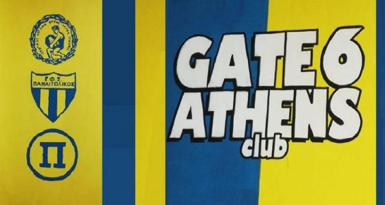Θύρα 6 Αθήνας: Σε Αγρίνιο και Αθήνα, δυνατή Θύρα 6, δυνατός Παναιτωλικός!