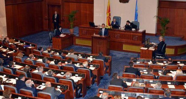 Θρίλερ στα Σκόπια με την συζήτηση για αλλαγή Συντάγματος – Παρέμβαση των Η.Π.Α. στο VMRO
