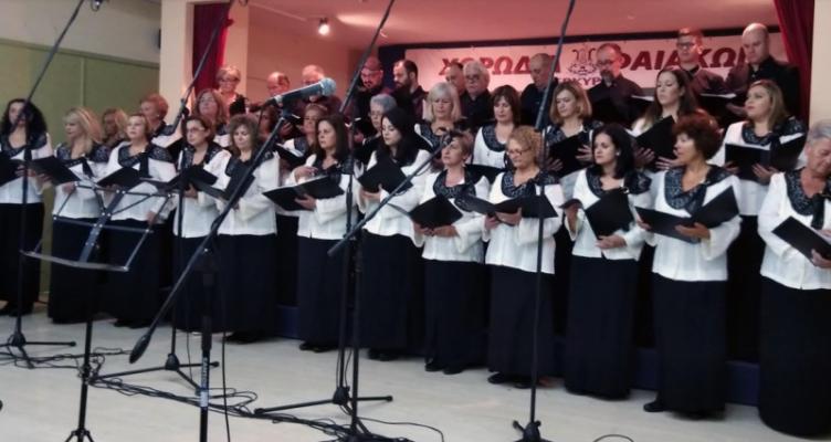 Εντυπωσίασε η Χορωδία του Πνευματικού Κέντρου Ι.Π. Μεσολογγίου στην Κέρκυρα