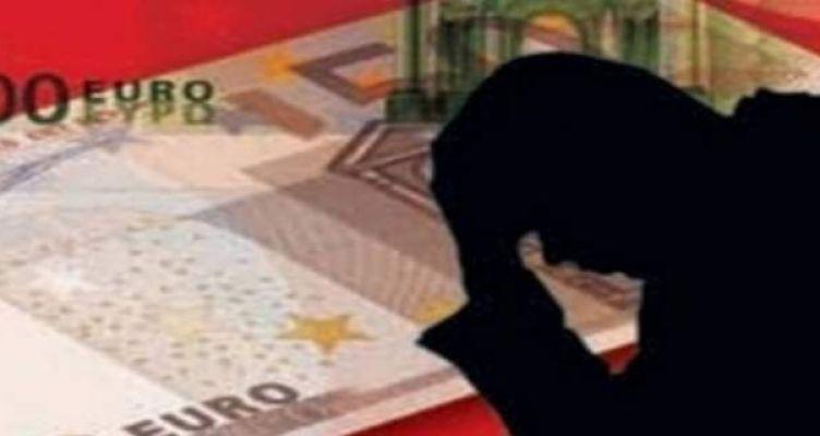 Τι ρυθμίσεις κάνουν τα funds στους κόκκινους δανειολήπτες
