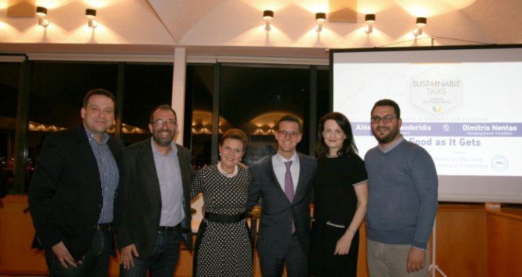 2o Sustainable Talks για σπατάλη τροφίμων του Ελληνο-Αμερικανικού Εμπορικού Επιμελητηρίου