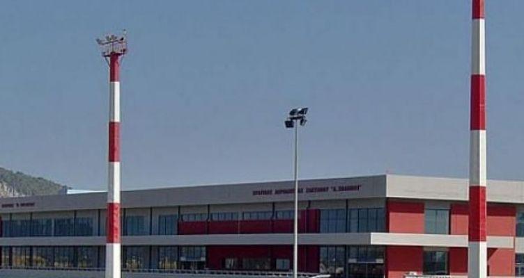 Ιόνιο: Στην τελική ευθεία επένδυση στο Αεροδρόμιο της Ζακύνθου