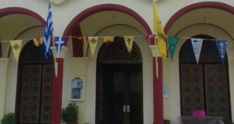 Καινούριο Αγρινίου: Ιερά Αγρυπνία στον Ι.Ν. Αγίου Νικολάου